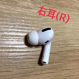 アップル(Apple)のApple AirPods pro アップル エアーポッツプロ 右耳のみ(ヘッドフォン/イヤフォン)