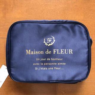 Maison de FLEUR - 新品・未使用品!Maison de FLEUR メゾンドフルール トラベルポーチ