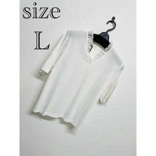 グンゼ(GUNZE)の肌着 M 婦人用 3分袖 半袖 綿100%  下着  シニア 介護 レディース(その他)
