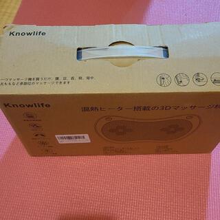 温熱ヒーター3D マッサージ枕 (マッサージ機)