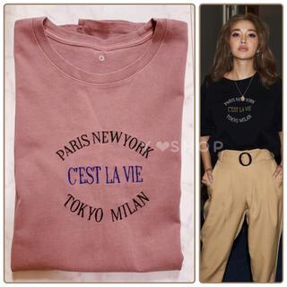 eimy istoire - eimy istoire❤︎cest la vie Tシャツ