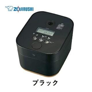 象印 - NW-SA10-BA 象印 STAN. IH炊飯ジャー(5.5合炊き)