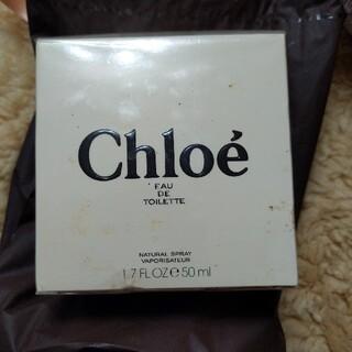 Chloe - クロエ 香水【未開封】