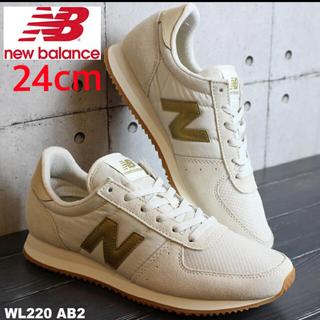 New Balance - newbalance ニューバランス WL220AB2 レディーススニーカー