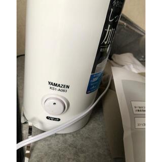 ヤマゼン(山善)のYAMAZEN KS-A083(加湿器/除湿機)