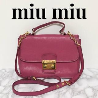 ミュウミュウ(miumiu)のMIU MIU ミュウミュウ 2Wayバッグ ピンク マドラス ショルダーバッグ(ショルダーバッグ)
