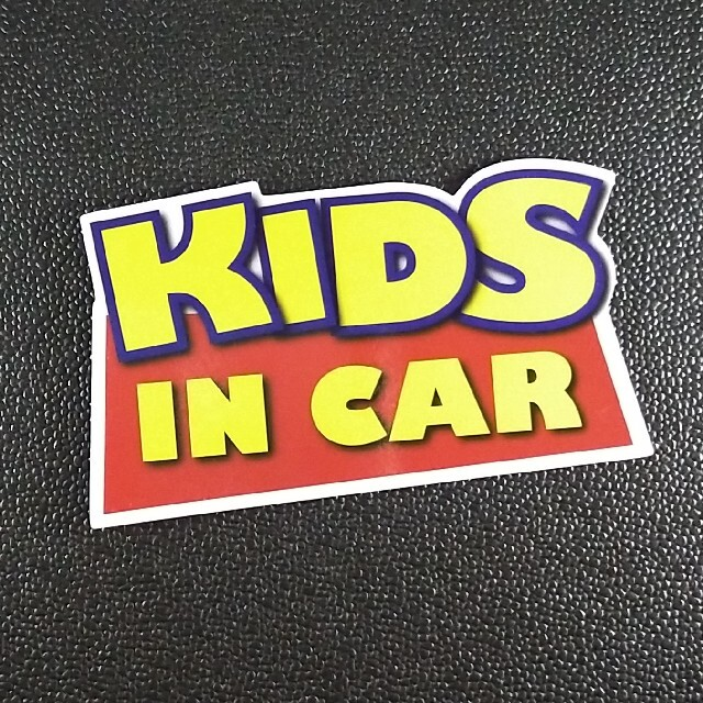 KIDS IN CARマグネットステッカー チャイルドシートとご一緒に 自動車/バイクの自動車(車外アクセサリ)の商品写真