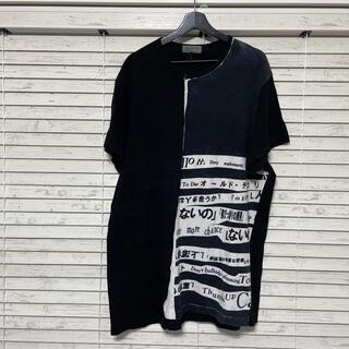 ヨウジヤマモト(Yohji Yamamoto)のYohjiyamamoto POUR HOMME   半袖カットソー (Tシャツ/カットソー(半袖/袖なし))