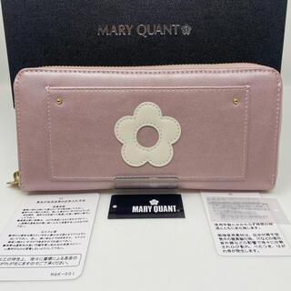 MARY QUANT - 未使用☺︎MARY QUANT 長財布 ジップ フロントポケット ピンク
