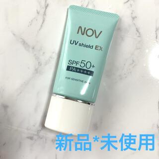 NOV - 【NOV】ノブ UVシールドEX 30g