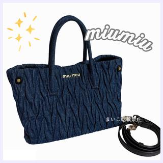 ミュウミュウ(miumiu)のmiumiu♡デニムマトラッセ  2wayショルダーバッグ(ショルダーバッグ)