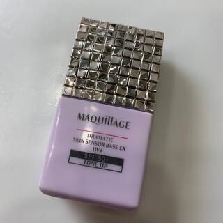 MAQuillAGE - マキアージュ ドラマティクスキンセンサーベース トーンアップ