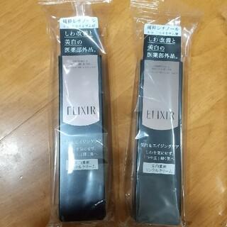 ELIXIR - エリクシールホワイト エンリッチド リンクルホワイトクリーム S