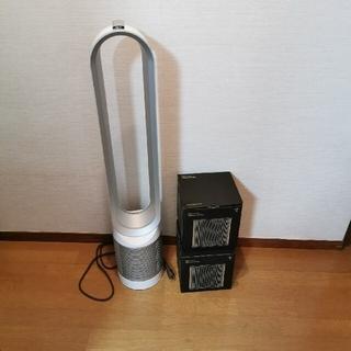 Dyson - 2019年製 ダイソン空気清浄機付き扇風機+フィルター2個