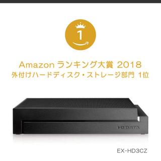 アイオーデータ(IODATA)のI-O DATA 外付けHDD  3TB テレビ録画 日本製 EX-HD3CZ (PC周辺機器)