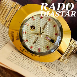 ラドー(RADO)の■美品!RADO【ラドー 】DIASTAR/自動巻きメンズ腕時計/金/ゴールドB(腕時計(アナログ))