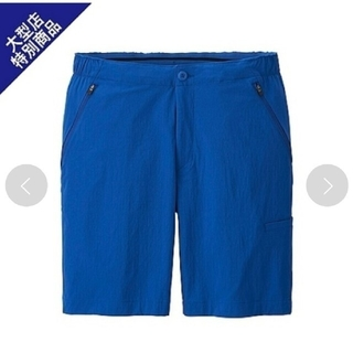ユニクロ(UNIQLO)のUNIQLO ポケッタブルショートパンツ S ブルー(ショートパンツ)