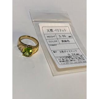 K18ペリドットとダイヤリング(ソート付き)