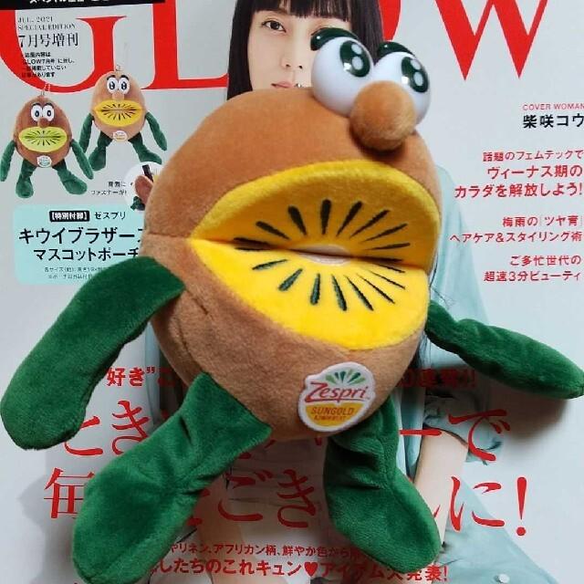宝島社(タカラジマシャ)のGLOW付録キウイブラザーズマスコットポーチゴールドのみ1個 エンタメ/ホビーのおもちゃ/ぬいぐるみ(ぬいぐるみ)の商品写真