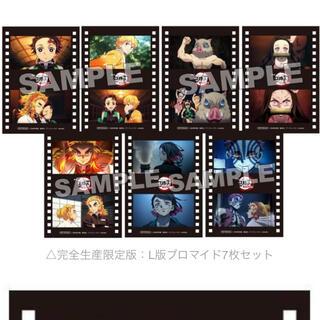 鬼滅の刃 無限列車 アニメイト 特典 ブロマイド7枚セット(ノベルティグッズ)