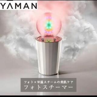 YA-MAN - ヤーマン フォトスチーマー 箱無し 説明書付き 延長保証5年間