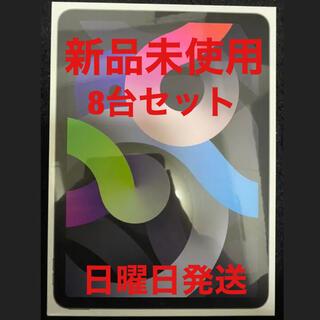 アイパッド(iPad)の【8台セット】iPad Air4 64GB スペースグレイ(タブレット)