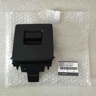 マツダ(マツダ)のMAZDA マツダ  CX-30  純正パーツ  コインケース  コインホルダー(車種別パーツ)