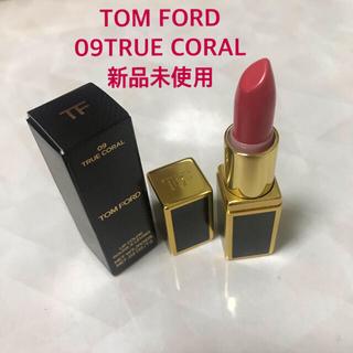 トムフォード(TOM FORD)のトムフォード リップカラー 1g  09TRUE CORAL(口紅)