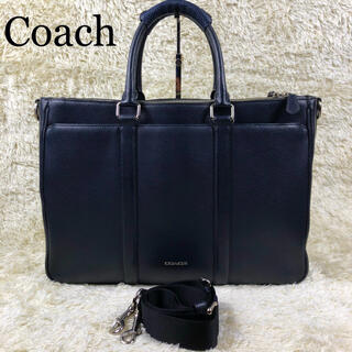コーチ(COACH)の美品✨コーチ メトロポリタン 2way レザー ビジネスバッグ 大容量 ネイビー(ビジネスバッグ)