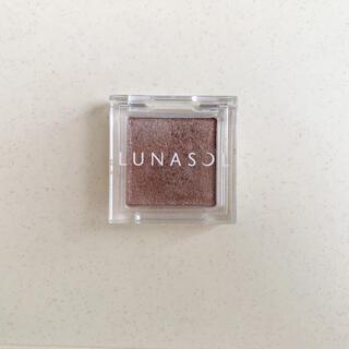 ルナソル(LUNASOL)のルナソル グロウニュアンスアイズ EX02(アイシャドウ)