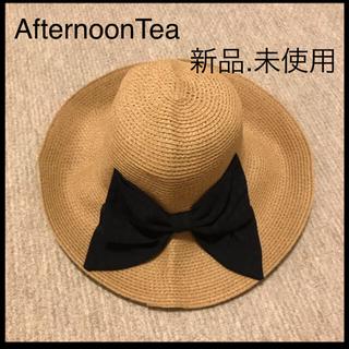 AfternoonTea - 新品.未使用 アフタヌーンティー UV加工軽量帽子