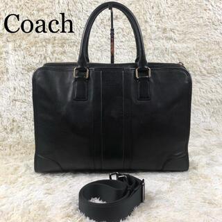 コーチ(COACH)の美品✨コーチ 2way ボンベレザー ビジネスバッグ 大容量 ブラック(ビジネスバッグ)