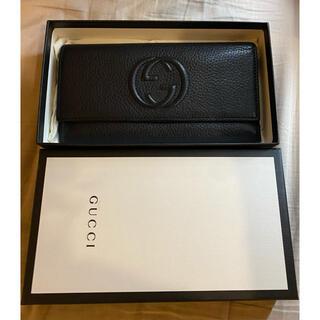 グッチ(Gucci)の6/25まで限定‼️GUCCI長財布(財布)