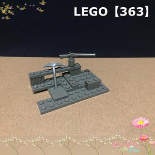 レゴ(Lego)のLEGO 旧グレー 戦場 武器 ライフル 道具 ツルハシ ピッケル【363】(その他)