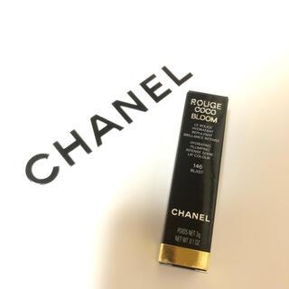 シャネル(CHANEL)のCHANEL シャネル リップ 口紅 数量限定品(口紅)