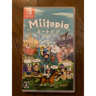 Nintendo Switch - Miitopia ミートピア Nintendo switch