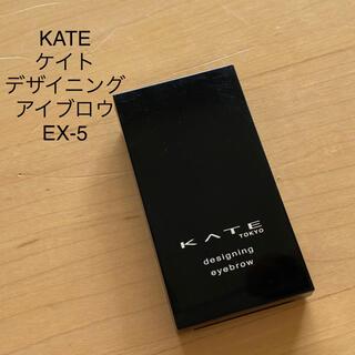 KATE - 【おうち時間でメイク練習】KATE ケイト アイブロウ