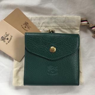 イルビゾンテ(IL BISONTE)の新品 イルビゾンテ 限定色 ローズマリー がま口 財布(財布)