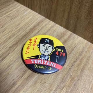 ハンシンタイガース(阪神タイガース)の鳥谷選手(記念品/関連グッズ)