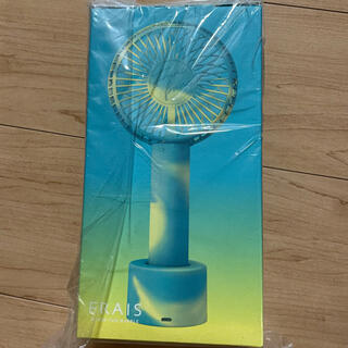 フランフラン(Francfranc)のなまちゃ様専用 フランフラン マーブルグリーン(扇風機)