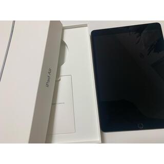 Apple - iPadAir 3