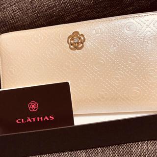 CLATHAS - クレイサス 長財布