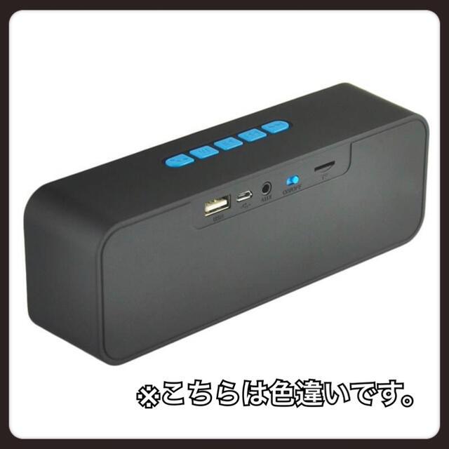 Bluetooth ワイヤレス スピーカー 40mm4Ω3Wデュアルドライバー スマホ/家電/カメラのオーディオ機器(スピーカー)の商品写真