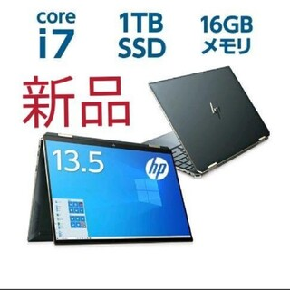 HP - HP Spectre x360 14-ea0000 16GB / 1TB 新品