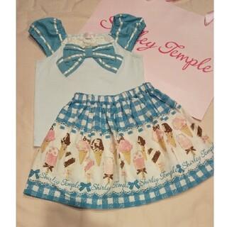Shirley Temple - 110 アイスバー スカート 半袖Tシャツ アイスクリーム シャーリーテンプル