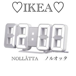IKEA - 【送料込み】新品 IKEA 時計  NOLLÅTTA ノルオッタ ホワイト