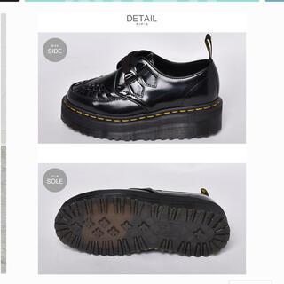 ドクターマーチン(Dr.Martens)のドクターマーチン SIDNEY 2 EYE (ローファー/革靴)