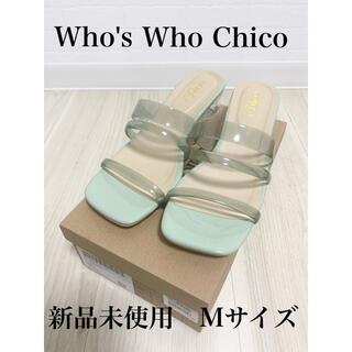 who's who Chico - Chico クリアベルトサークルヒールサンダル  Mサイズ ミント