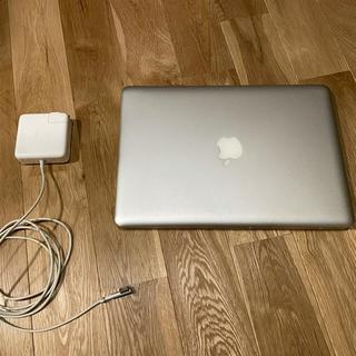 Apple - Macbook pro 2011
