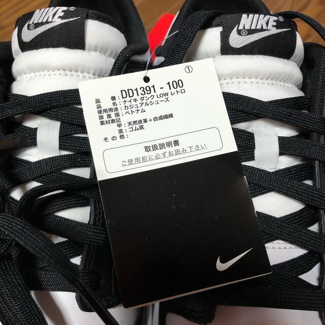 NIKE(ナイキ)のNIKE DUNK LOW RETRO Black White panda メンズの靴/シューズ(スニーカー)の商品写真